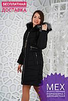 Удлиненная качественная зимняя куртка 44-58рр, фото 1