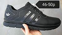 Adidas гігант! Чоловічі шкіряні кросівки великого розміру осінь літо 46 47 48 49 50 натуральна шкіра батальні