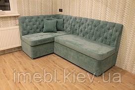 Розкладний кутовий диван для кухні (Бірюзовий)