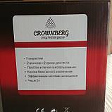 Миксер Crownberg CB 7320 ручной с чашей 300 Вт, фото 2