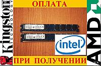 Оригинал оперативная память  KINGSTON Intel/AMD гарантия DDR2 2gb 800MHz Ддр2