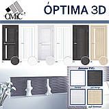 Дверь межкомнатная Омис Optima 03 CC ясень перламутр, фото 2