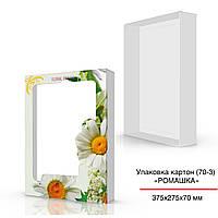 Коробка картонная Ромашка (70-3), 375х275х70 мм,