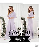 Лиловое платье в греческом стиле