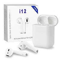 Беспроводные Bluetooth наушники I12 TWS белые, фото 1