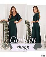 Зеленое  платье в греческом стиле