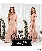 Пудровое платье в греческом стиле