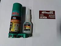 Клей двухкомпонентный активатором 200 + 50 ml пр-во Akfix 705