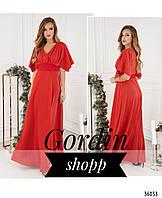 Красное платье в греческом стиле