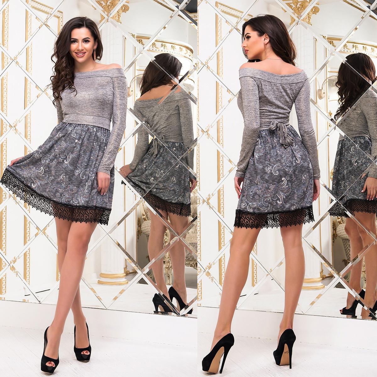 """Короткий модне плаття демисезон """"Сангрія"""""""