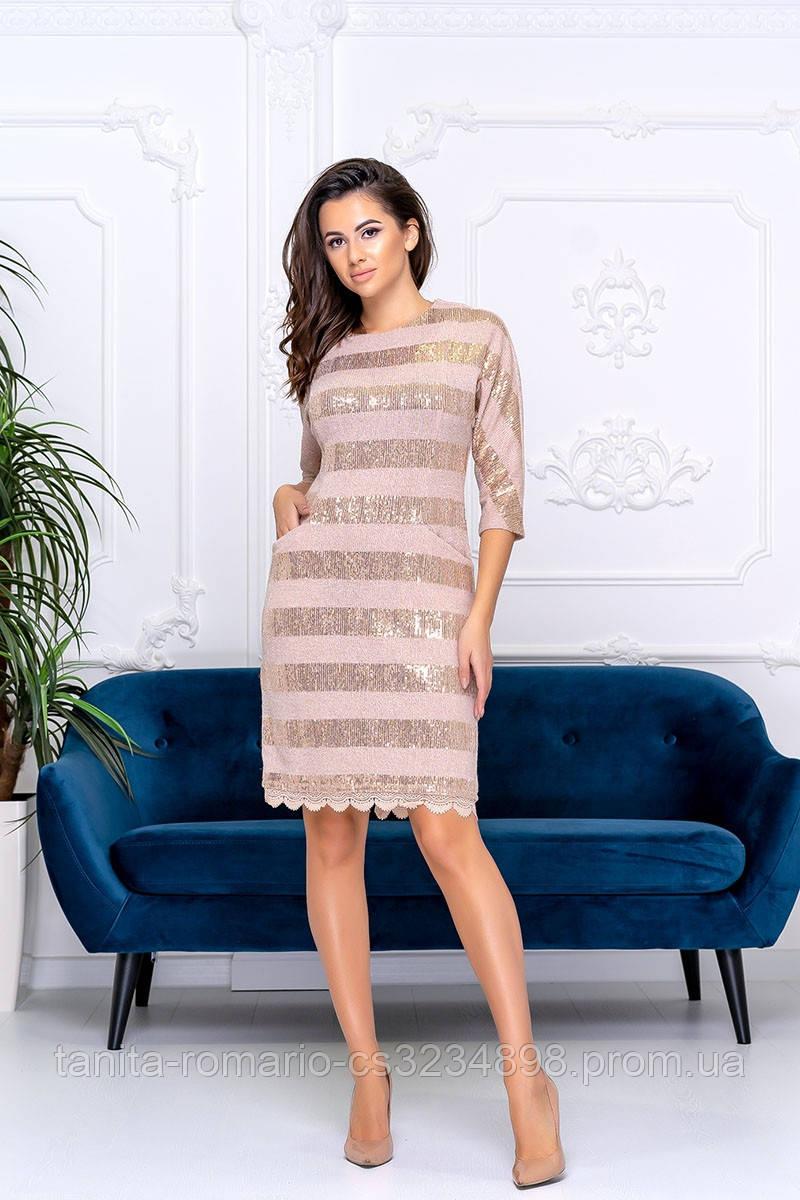 Повседневное платье 9179e Бежевый S M L