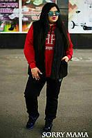 Женский тёплый спортивный костюм-тройка со стёганным жилетом батал с 48 по 98 размер