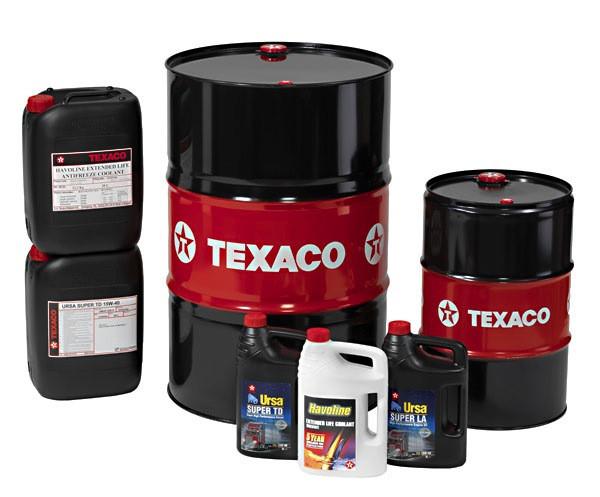 Масло Texaco HYDRAULIC OIL HDZ 68 (208L)