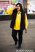 Женский тёплый спортивный костюм-тройка со стёганным жилетом батал с 48 по 98 размер, фото 3