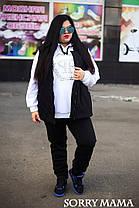 Женский тёплый спортивный костюм-тройка со стёганным жилетом батал с 48 по 98 размер, фото 2