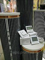 Тепла підлога інфрачервона 4м.кв Hot-Film (Korea) з регулятором (плівкова), фото 1