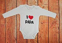 """Боди для малыша """"Я люблю папу"""", интерлок, Турция"""