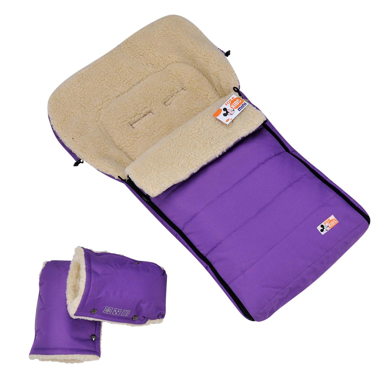"Детский зимний конверт чехол на овчине с рукавичками ""For kids"" Mini фиолетовый"