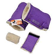 "Детский зимний конверт чехол на овчине с рукавичками ""For kids"" Mini фиолетовый, фото 3"