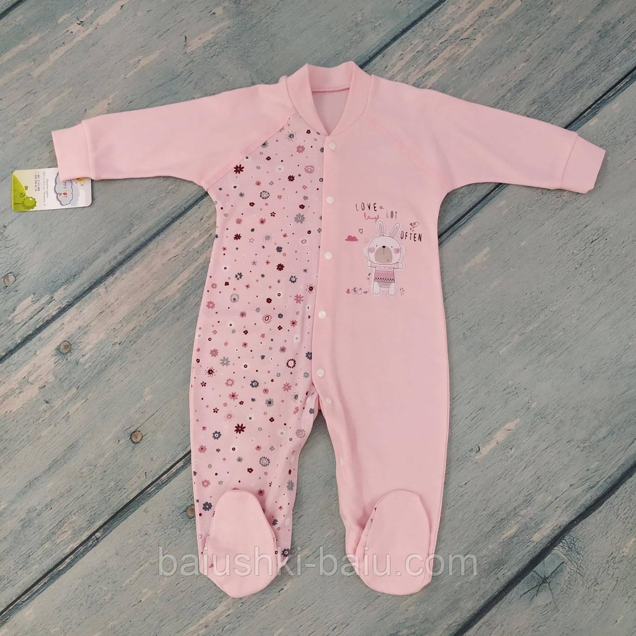 Человечек для новорожденной девочки (3-6 мес, рост 68 см)