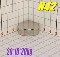 Магніт неодимовий диск 20*10*20кг, N42, ПОЛЬША ☀ПІДБІР☀ОБМІН☀ГАРАНТІЯ☀