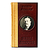 Книга шкіряна Закони лідерства Теодор Рузвельт