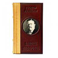 Книга шкіряна Закони лідерства Теодор Рузвельт, фото 1