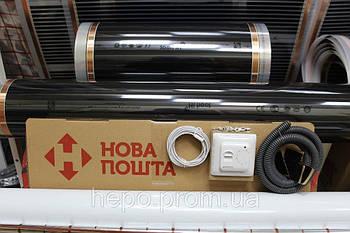 5m2 Инфракрасный теплый пол In-Therm 5 м.кв + терморегулятор с датчиком