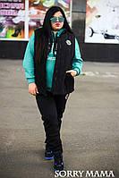 Тёплый женский спортивный костюм-тройка со стёганным жилетом батал с 48 по 98 размер
