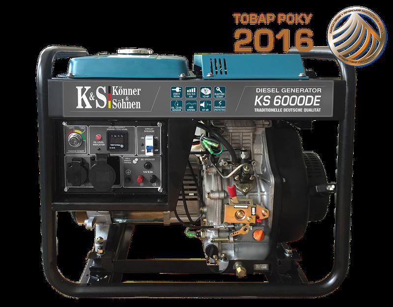 Дизельный генератор Konner&Sohnen KS6000DE