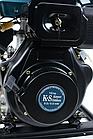 Дизельный генератор Konner&Sohnen KS6000DE, фото 4