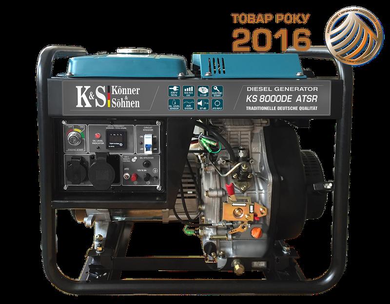 Дизельный генератор Konner&Sohnen KS 8000DE ATSR