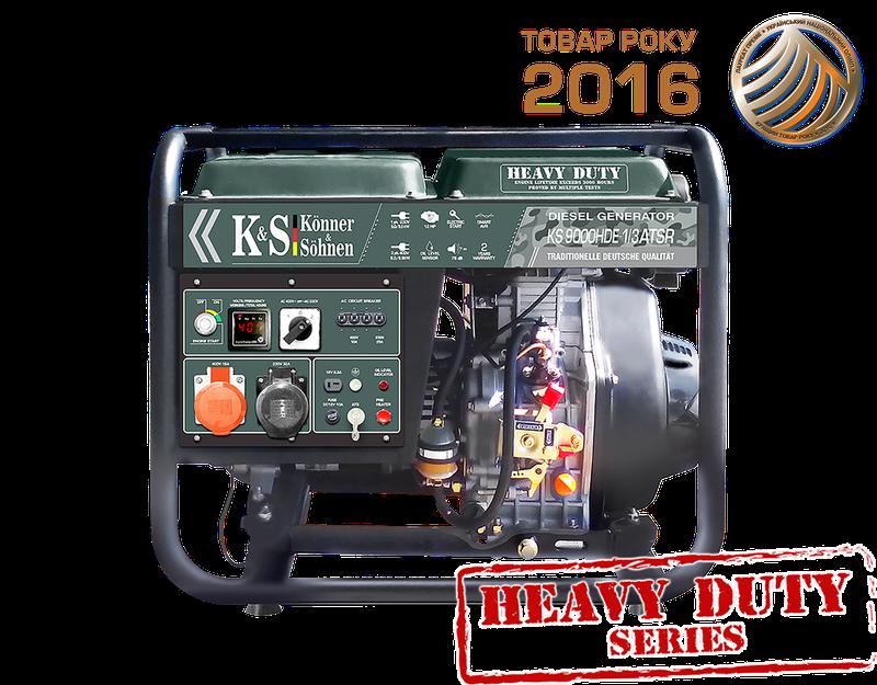Дизельный генератор Konner&Sohnen KS 9000HDE-1/3 ATSR