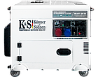 Генератор дизельный Konner & Sohnen KS 9200HDES-1/3 ATSR, фото 2