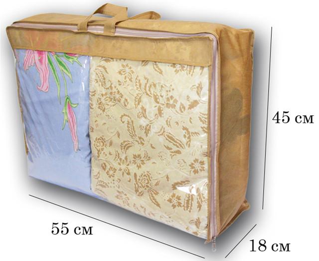 сумка-чемодан из пвх для одеял и подушек прозрачная