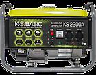 Генератор бензиновый Konner&Sohnen Basic KS 2200A, фото 2