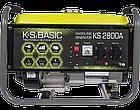 Генератор бензиновый Konner&Sohnen Basic KS 2800A, фото 2