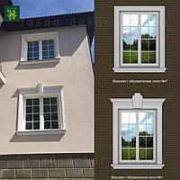 Отделка окон на фасаде дома, фасадный декор от производителя