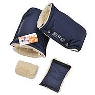 "Детский зимний конверт чехол на овчине с рукавичками ""For kids"" Mini темно-синий, фото 3"