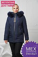 Практичная женская зимняя куртка батал, фото 1
