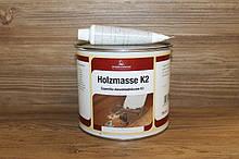 Шпатлевка 2-к полиэфирная для мебели, Holzmasse K2