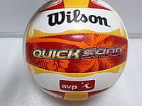 Мяч волейбольный Wilson AVP Quicksand Aloha VB Rdye