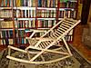 Шезонг-трансформер 3в1. Лежак+кресло качалка из БУКА