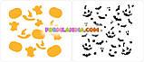 Набор трафаретов для пряников Хеллоуин №1, фото 3