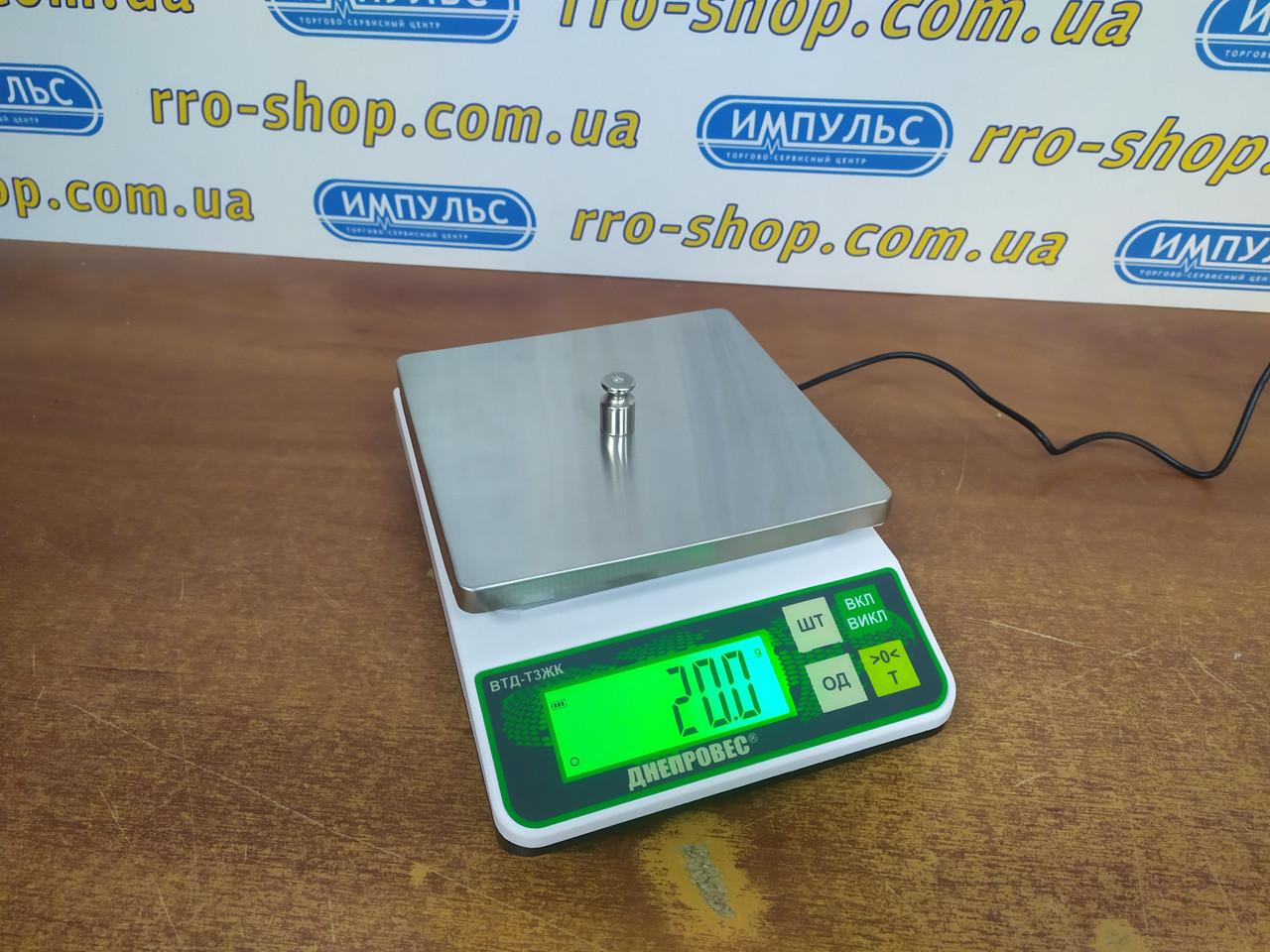 Весы фасовочные Днепровес ВТД-Т3ЖК (2 кг. 6 кг. 10 кг)