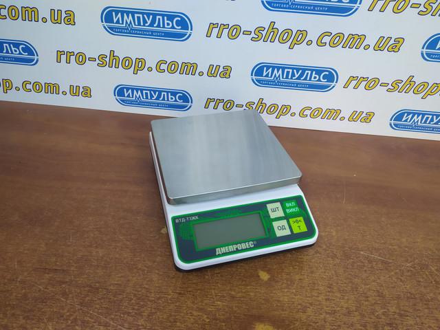 купить порционные весы Днепровес Т3ЖК