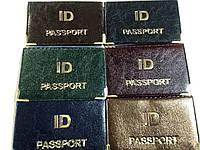 Обложка на ID паспорт (металл)
