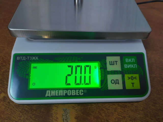 весы для фасовки Днепровес Т3ЖК купить