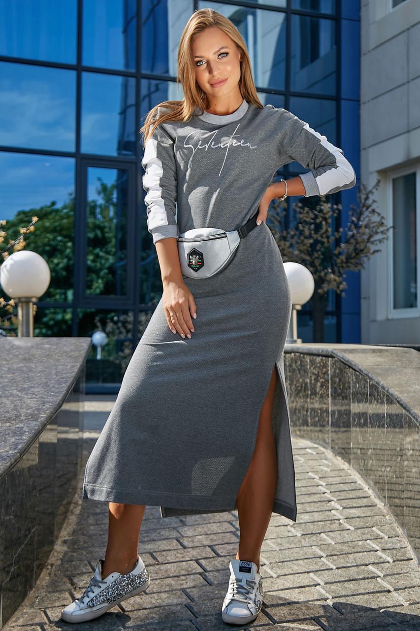 Платье в спортивном стиле 1215.3678 серый (S-L)