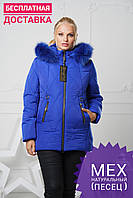 Яркая теплая женская зимняя куртка 48-60рр, фото 1